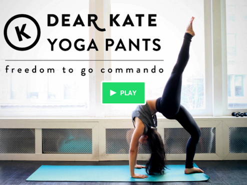 dear-kate-yoga-pants-commando